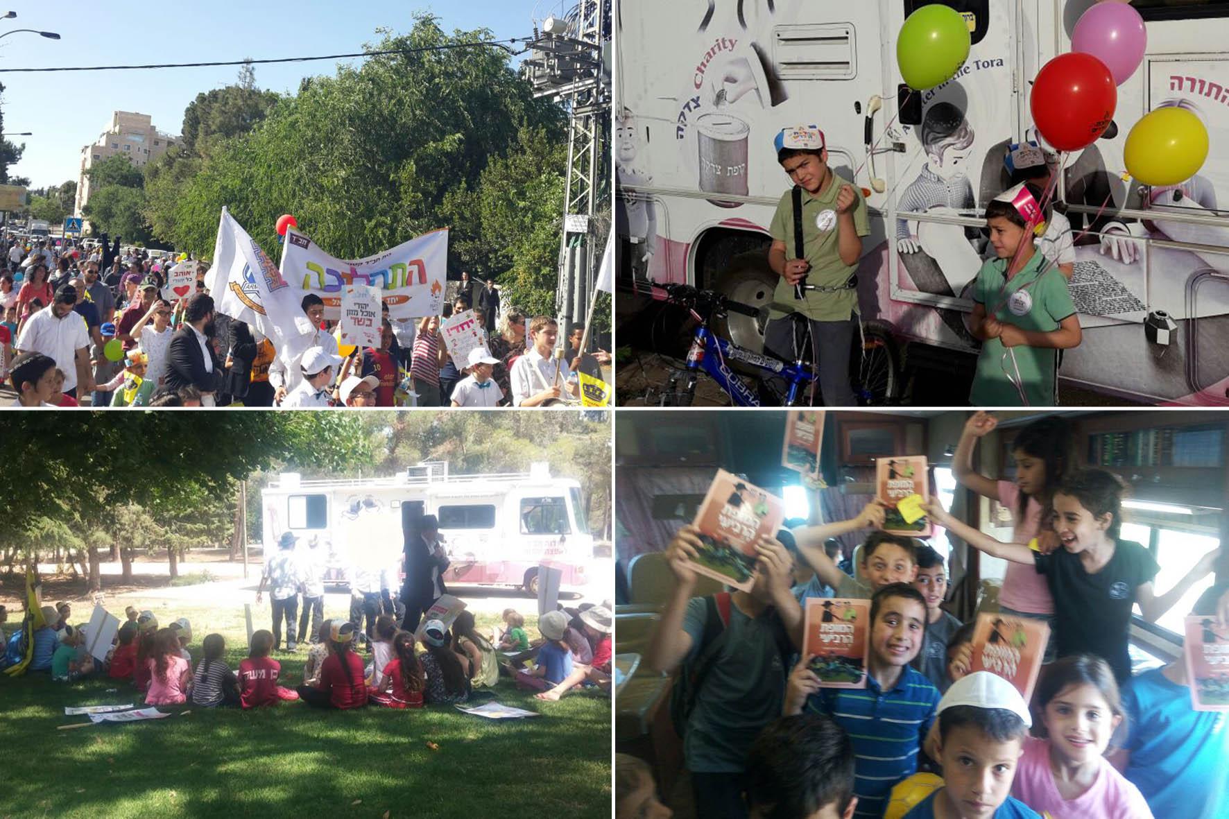 """עשרות תהלוכות ל""""ג בעומר יחד כל ילדי ישראל"""